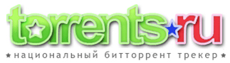HTTP://WWW.TORRENTS.RU/FORUM